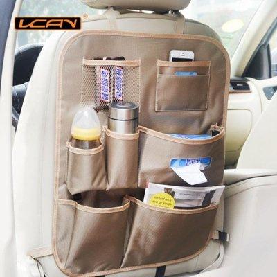 VCAN汽車椅背置物袋多功能椅背掛帶收納袋儲物袋車載掛袋送掛鉤