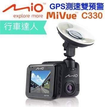行車達人 送16G MiVue C330 測速提醒 行車紀錄器 另售 538 588 Z01 F550G 618