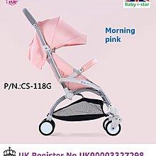 全新 英國 Baby i-star超輕便嬰兒車(1秒)快速 開/收車(原價$2680)