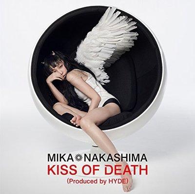 天空艾克斯 代定 中島美嘉-KISS OF DEATH 限定盤B 附DVD  日版全新