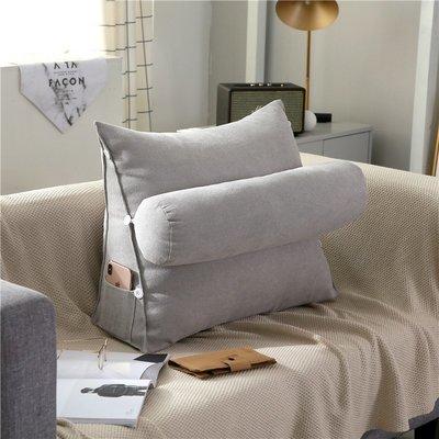 hello小店-極簡素色可調節家用韓國絨靠背三角床頭靠枕北歐風沙發飄窗小靠墊#床頭罩#電視罩#風扇罩#
