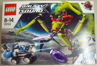 LEGO Galaxy Squad 70703 Star Slicer (全新 絕版 未開 MISB 與 70705 70700 76025 7050 共融)