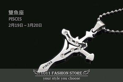 韓國 西德鋼 / 鈦鋼 12 星座 十字架 水鑚 項鍊 男性項鍊 女性項鍊 情侶項鍊 雙魚座