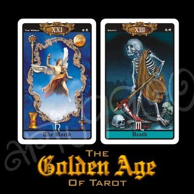 2019【正版】黃金世紀塔羅牌 the golden age of tarot