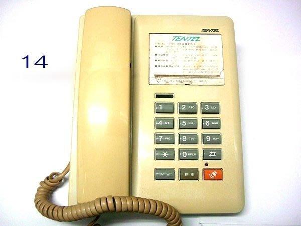 ☆寶藏點☆TTIC 家用電話 無來電顯示 所有功能正常 歡迎貨到付款