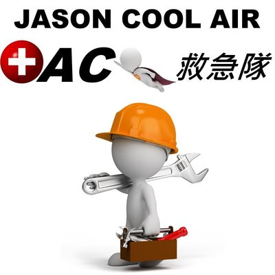 ((傑昇空調))TECO東元.各式機型冷氣買賣.急修.保養.安裝服務.新北市.台北市.大台北地區.4小時到修!