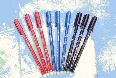 黑色筆芯墨水 可擦筆 中性筆 擦擦筆 創意文具 辦公文具用品 書寫筆  1支只要$9