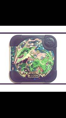 美品神奇寶貝 tretta 黑卡 烈空坐 可超進化 龍屬性 台機可刷 比賽必備強卡 美品 飛行系最強美品