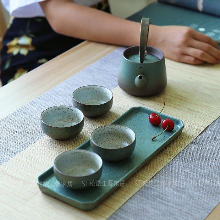 【松鐵工藝家居】粗陶快客杯一壺二杯提梁壺功夫旅行茶具套裝家用陶瓷幹泡茶杯