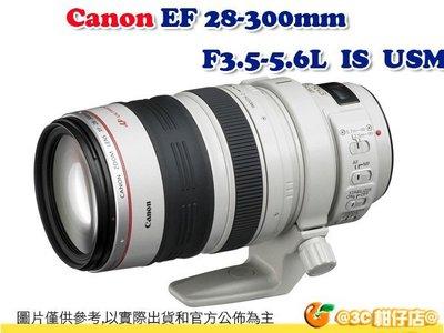 @3C 柑仔店@ Canon EF 28-300mm F3.5-5.6L IS USM 望遠變焦鏡 平行輸入~