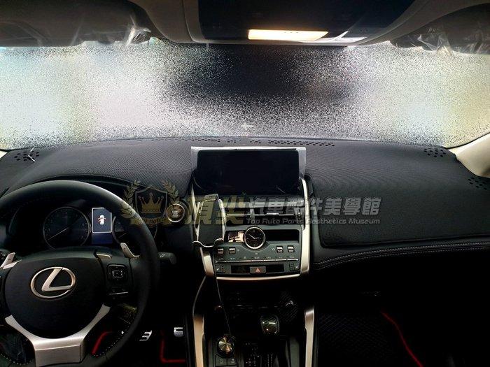 凌志LEXUS【NX200/300儀錶板避光墊-奈米碳】(2014-2020年NX專用)竹炭前擋遮陽墊 止滑墊 黑色隔熱