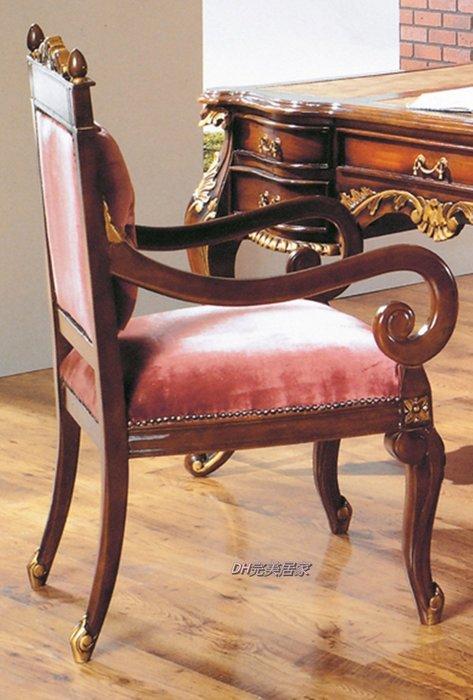 【DH】商品貨號n852-3《尊龍》法式胡桃金邊辦公椅(圖一)不含其它另計。復古歐風簡約精品。主要地區免運費