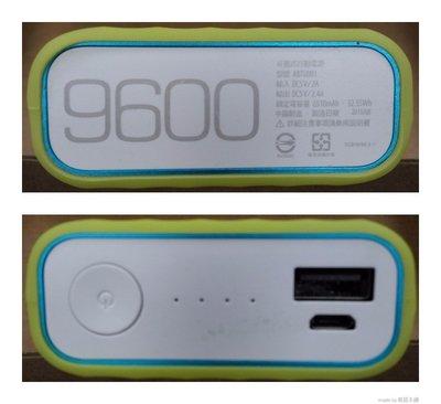 ASUS Zenpower  9600 /  10050 mah 行動電源 相容保護套 行動電源保護套 非原廠 台中市