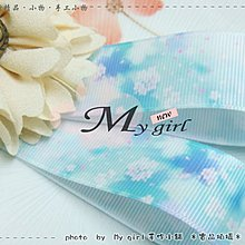 My girl╭*DIY材料˙絲帶包裝髮飾細工花朵*25mm寬 羅紋 - 藍色幻境小花緞帶 ZD0526*