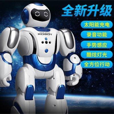 太陽節能充電遙控智慧機器人兒童玩具早教電動機器人男孩女孩 小號~~