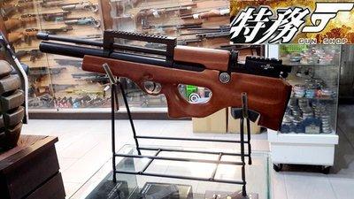 太平 特務J LCT 台製 金屬槍架 單槍架 槍架 現貨 銀色