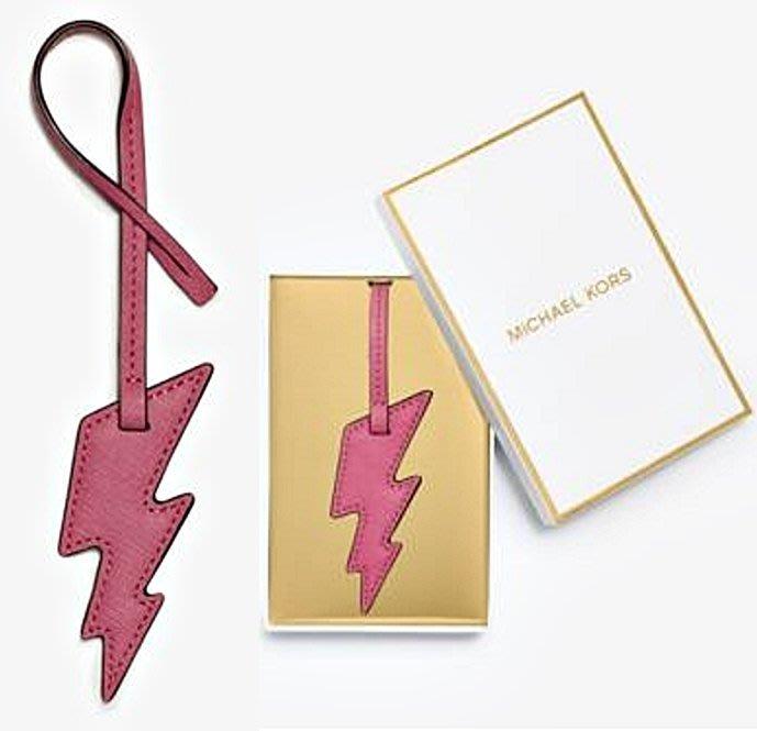 大降價!全新美國名牌 Michael Kors MK 鬱金香色閃電造型皮革製鑰匙圈掛飾吊飾,無底價!本商品免運費!