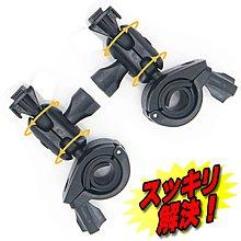 Mio行車紀錄器免吸盤後照鏡扣環式支架子 MiVue C325 C330 C335 C340 C350 C572 798