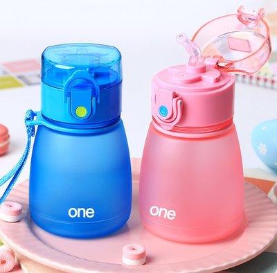 小清新帶吸管杯子少女可愛學生便攜創意成人孕婦水杯個性塑料水壺