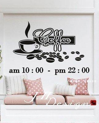 J.H壁貼☆H543商用櫥窗營業時間-標示標誌系列☆牆壁玻璃櫥窗貼紙壁紙 咖啡豆 咖啡 茶 飲料店 輕食 烘焙佈置