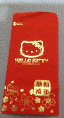 全新太平洋Sogo Hello kitty紅包袋