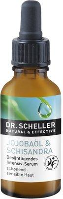 【 Dr. Scheller】五味子荷荷巴保濕溫和精華
