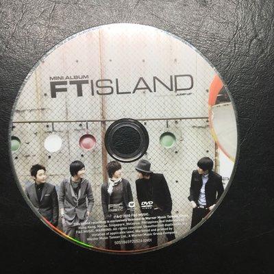 [無殼光碟]FTISLAND MINI ALBUM DVD