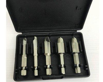 ㊣宇慶S舖㊣|黑盒5支組退牙螺絲攻|HSS高速鋼 HS4341材質 螺釘取出器 反牙螺絲攻 牙螺絲用 斷頭 取出高速鋼