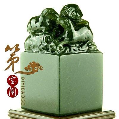 天然丹東石三羊開泰印章 金石篆刻 免費刻字定制藏書法書畫閒章C1032