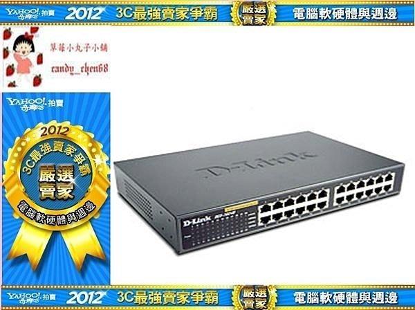 【35年連鎖老店】D-Link DES-1024D 24埠 桌上型乙太網路交換器有發票/可全家/保固3年
