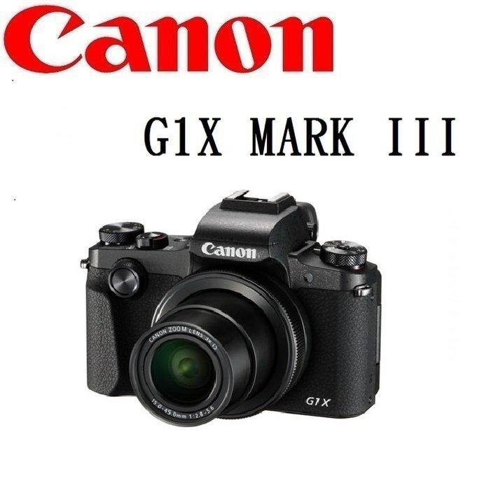 ((名揚數位)) CANON G1X MARK III G1X3 G1XIII 佳能公司貨 台灣一年保固 大光圈