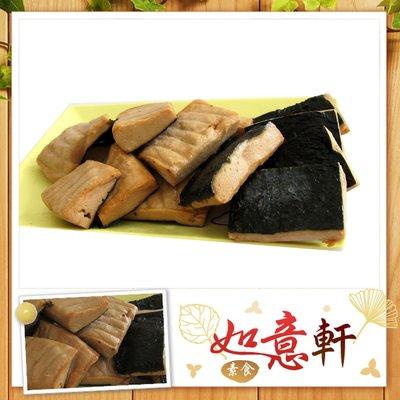 [如意軒素食量販]--烤鱈魚--海苔-烤肉