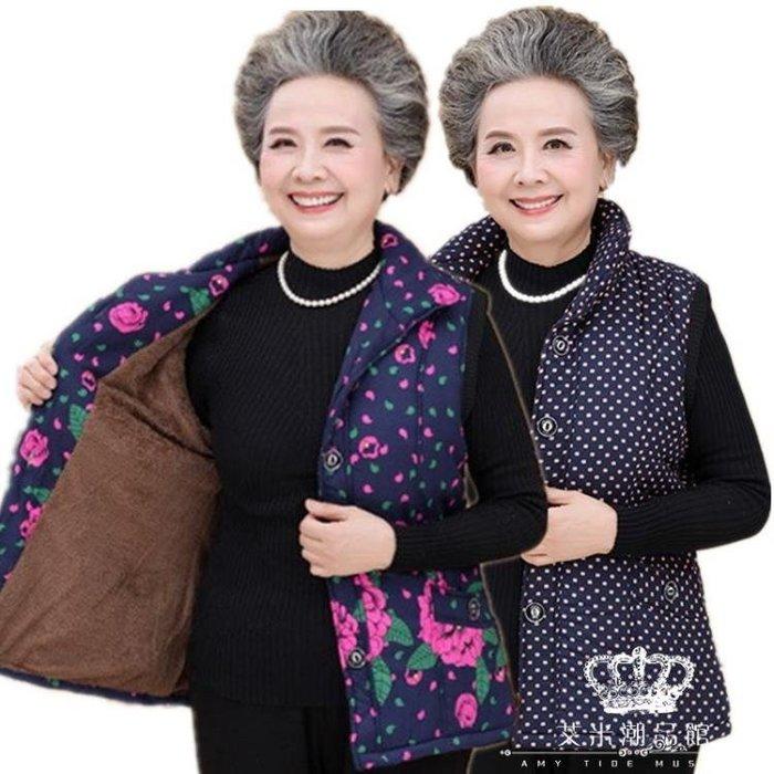背心外套 中老年人女裝加厚短袖大碼印花棉襖馬甲