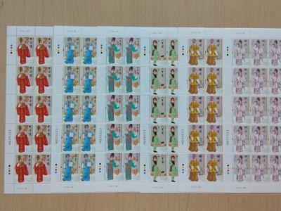 C D-2014年粵劇服飾郵票版票x6全(靚同編號)