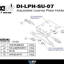【R.S MOTO】SUZUKI GIXXER SF 250  SF250 短牌架 大牌架 後牌架 DMV