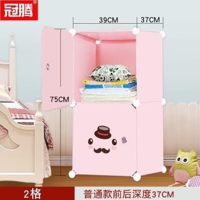【免運費】格子兒童衣柜簡易布藝經濟型塑料自由組裝寶寶衣物收納柜QD3C-Y356