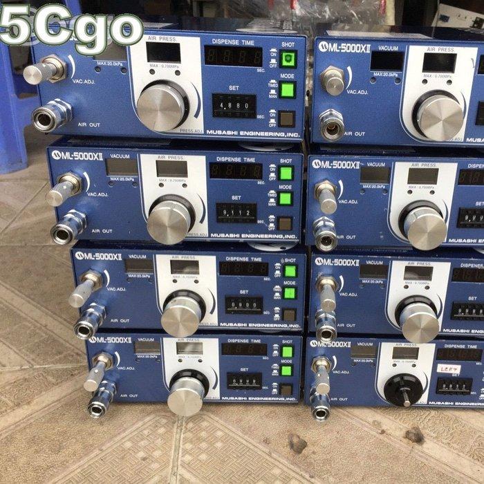 5Cgo【代購】九成新中古90天保固 日本武藏MUSASHI ML5000XII-CRT高性能全數位點膠機控制器 含稅