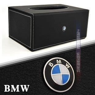 現貨~促銷~特賣~2015汽車紙巾盒 BMW寶馬X1/X3/X5/X6/1系/5系/3系4S店專供 英倫風格~SLW58