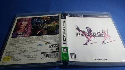 PS3 太空戰士 13-2 Final Fantasy XIII-2 日文 日版