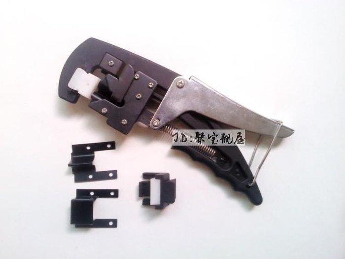 [樂農農] 嫁接鉗 V+Ω+ㄇ,一把機器3刀片 果樹嫁接器/苗木嫁接機/嫁接刀/嫁接剪