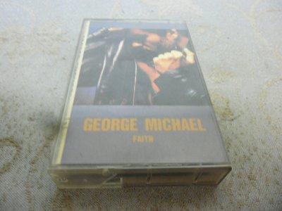 紫色小館28-3--------喬治.邁可 信念
