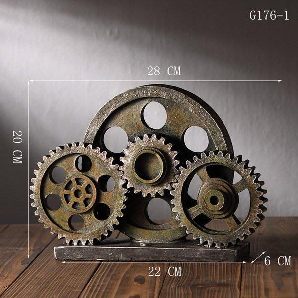 複古懷舊工業風擺件仿金屬齒輪裝飾品酒吧咖啡廳擺件攝影陳列道具(兩色可選)
