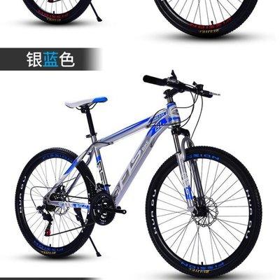 歐雅馬山地車自行車成人男女變速雙碟剎雙減震超輕學生越野單車