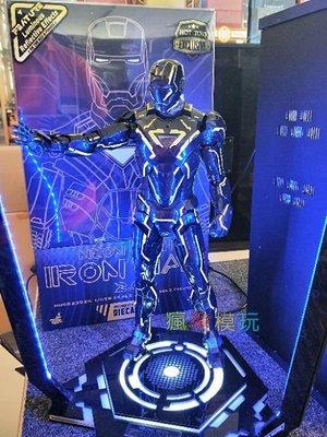 《瘋樂模玩》全新現貨 TOYS-BOX 創戰光速 鋼鐵人(附無線遙控器)LED紫光地台 MK4 MK6 專用 發光地台