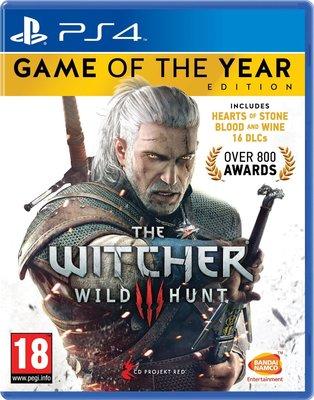 全新未拆 PS4 巫師3 狂獵 年度版 -中文版- 含心之石 血與酒 The Witcher 3