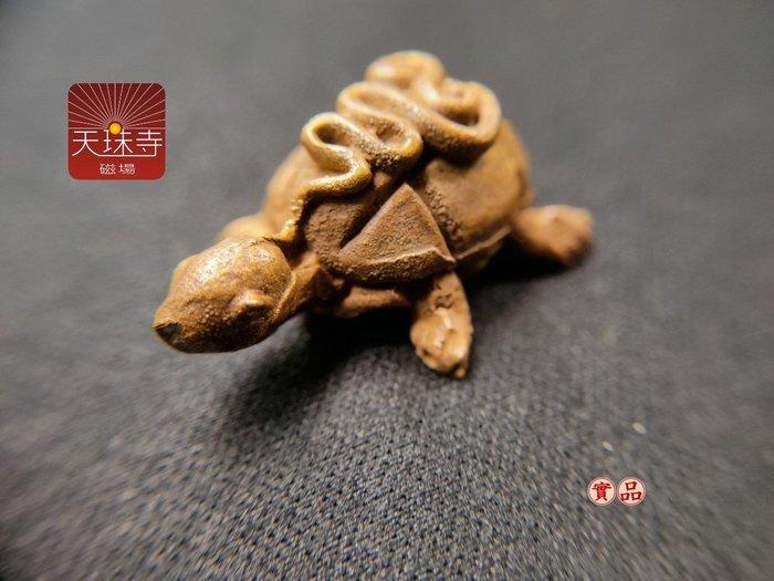 義賣泰國財龜老件未知年代無殼裸牌泰國視神龜為吉祥神獸招來大量財運錦上添花的寓意代表著長壽 健康 富貴 財運 貴人象徵
