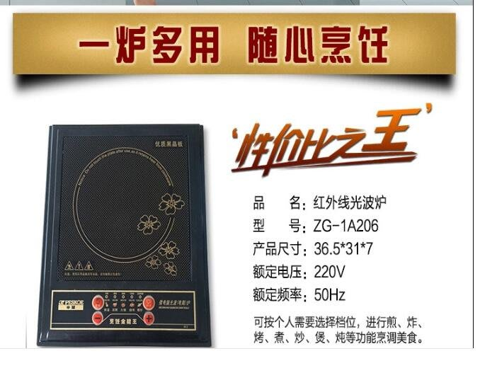 預售110V英規微電腦光波爐 家用多功能電陶爐萬能電磁爐小型電熱茶爐