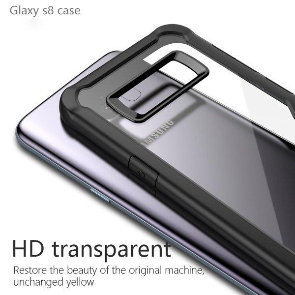 三星 Galaxy S8 手機殼 S8+ 矽膠套 S8 plus 透明殼 創意 防摔 全包 保護套 外殼 酷系列