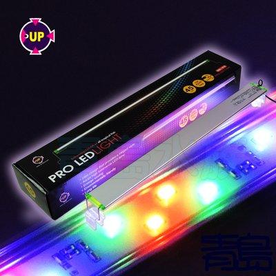 AA。。。青島水族。。。PRO-LED-T-R-45台灣UP雅柏-T系列紅燈 超薄型LED增豔跨燈==45cm/ 1.5尺 新北市