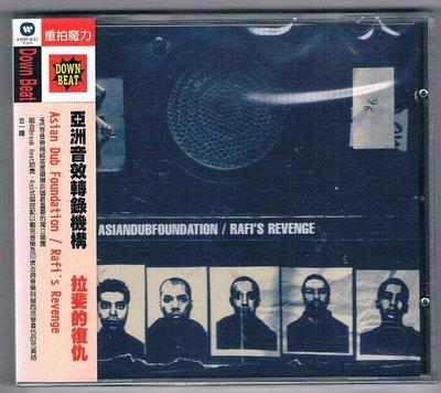 [鑫隆音樂]西洋CD-亞洲音效轉錄機構 Asian Dub Foundation/拉斐的復仇/全新